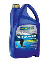 Outboard-Öl 4T SAE 10W-40