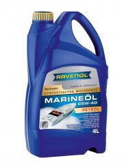 Marineöl Petrol SAE 25W-40 Synthetic