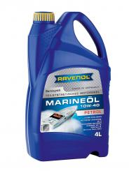 Marineöl Petrol SAE 10W-40