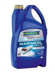 Marineöl Petrol SAE 20W-50