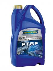 Marine PowerTrim & Steering Fluid